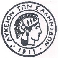 Λύκειο των Ελληνίδων Αθηνών