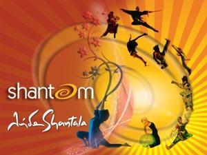 "Shantom - Πολυχώρος Πολιτισμού και Τεχνών ""Σμάρω Στεφανίδου - Λήδα Shantala"""
