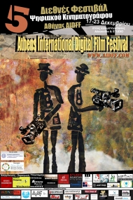 poster 5th aidff web